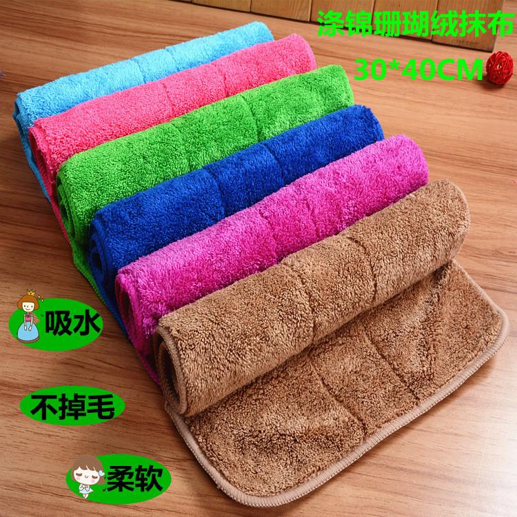 10枚の厚いサンゴの絨の雑巾を詰めて、水を吸い込んで強い毛を落とさないで拭きます。台所の家事はタオルをきれいにします。