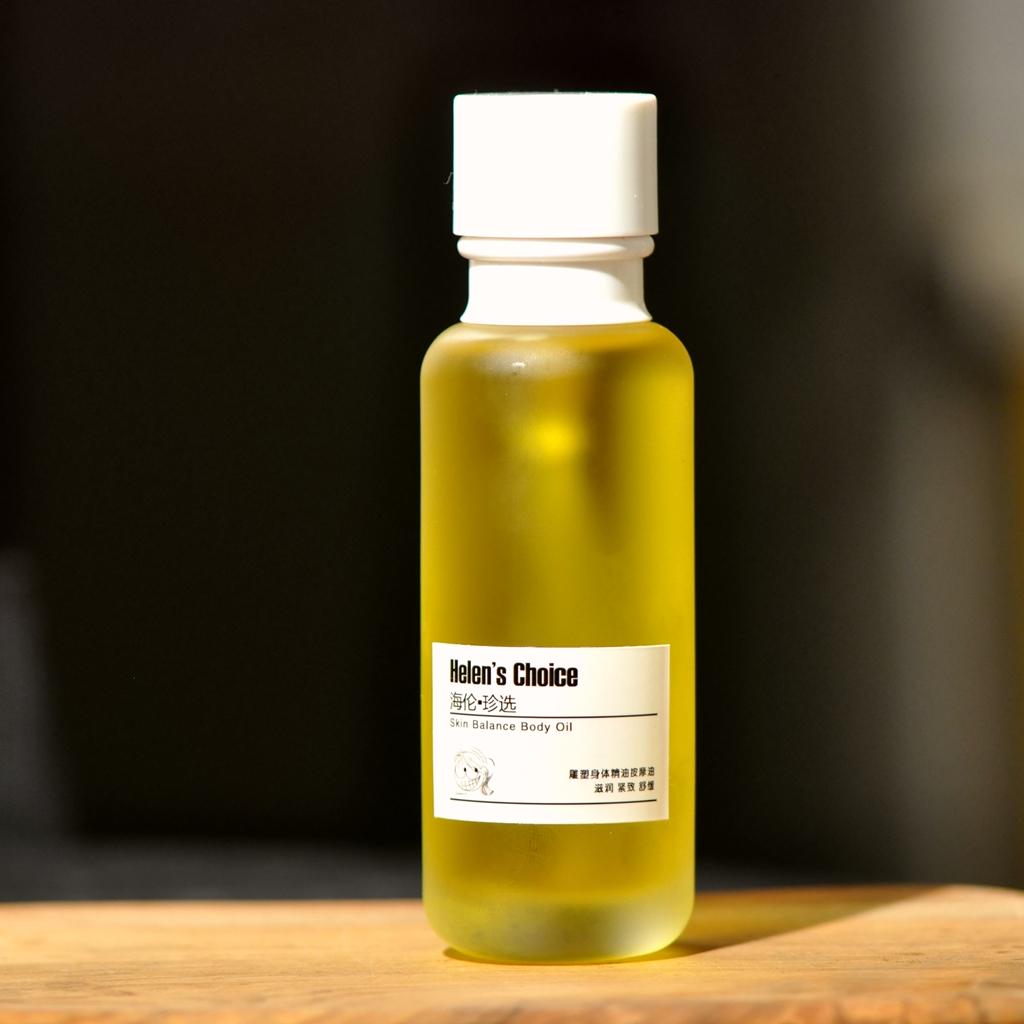 Эфирные масла / Масла для аромотерапии Артикул 538514093291