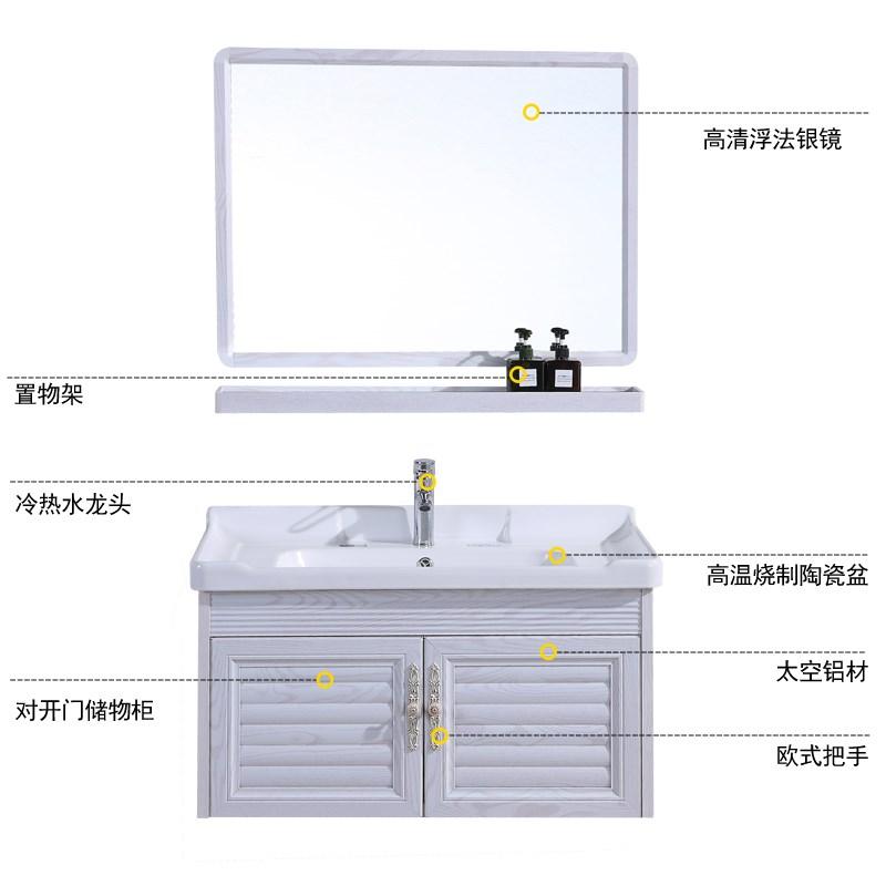 陶瓷小户型卫生间池洗漱台洗手盆(非品牌)