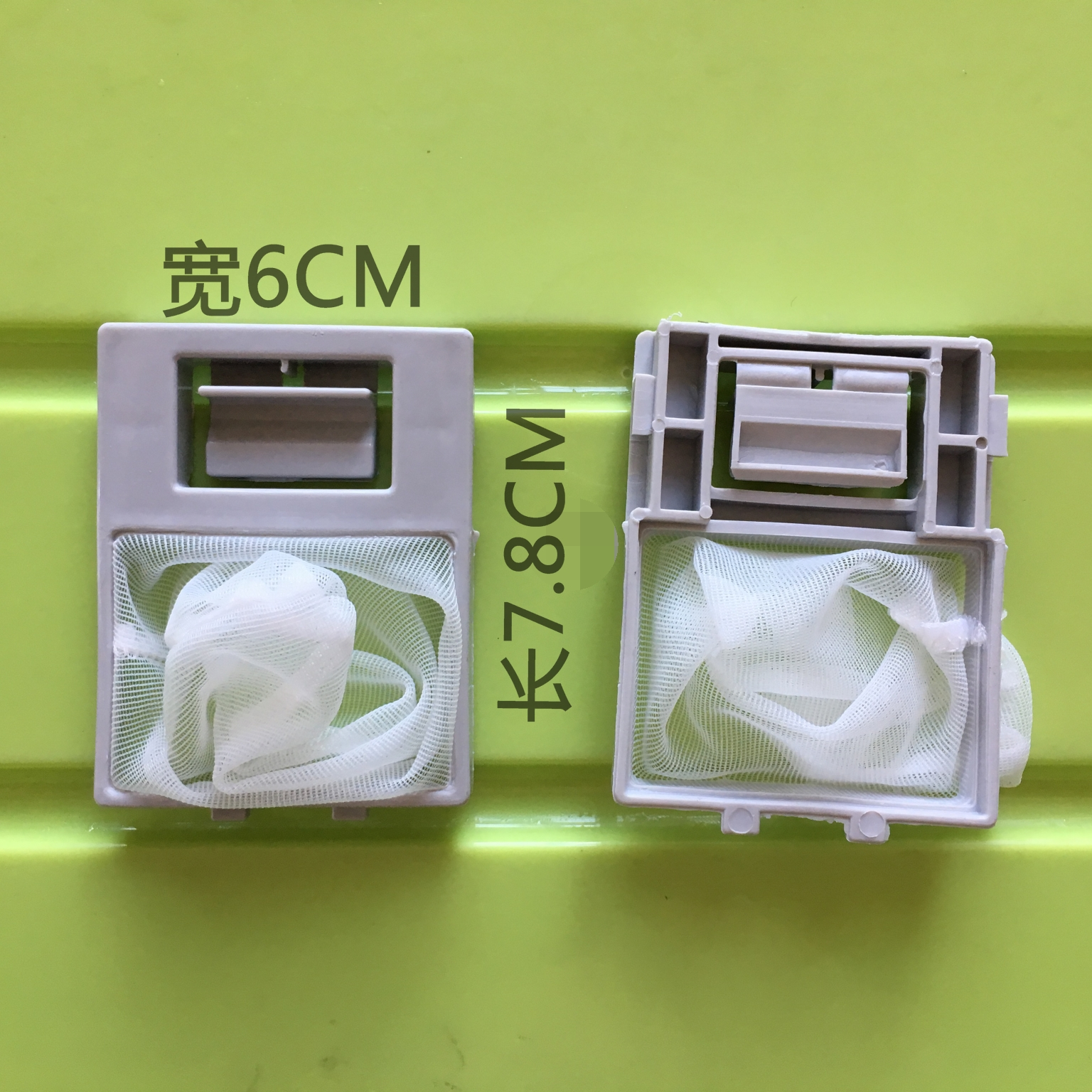 Европа статья стиральная машина XQB65-185C XQB62-6228 фильтр фильтрация коробка мешки для мусора мешок монтаж