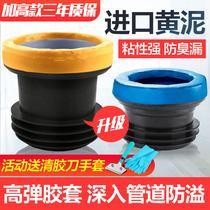 马桶盖螺丝配件上锁上装膨胀丝坐便盖卡扣零件通用螺栓固定安装座