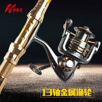 海龙王海竿套装抛竿钓鱼竿特价海竿碳素超硬鱼竿远投钓鱼竿套装