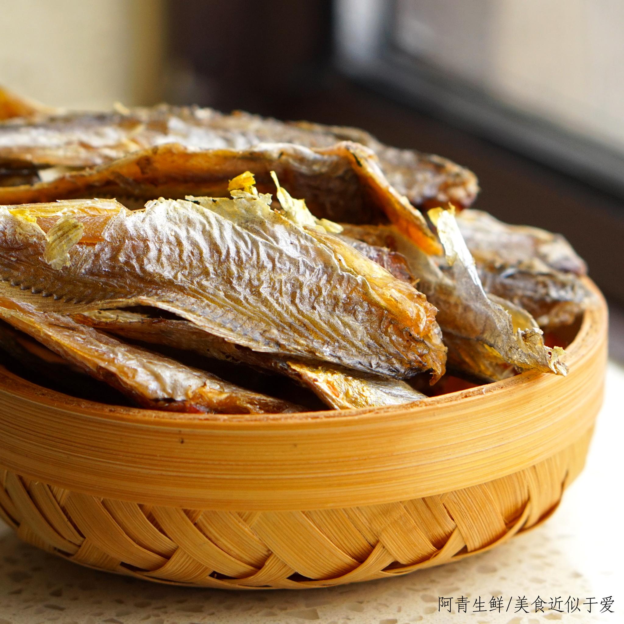 阿青生鲜 舟山特产香酥小黄鱼干 零食即食 舟山特产海味干货100g