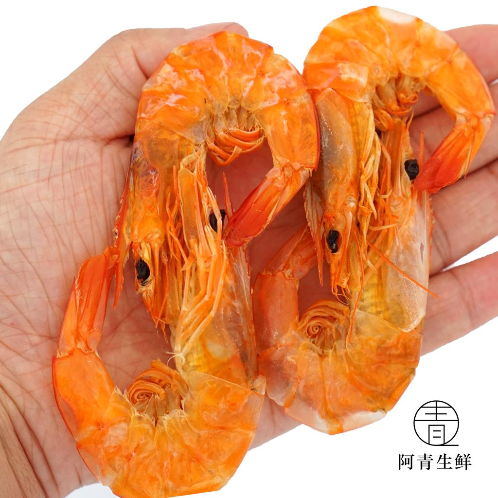 阿青生鲜 舟山宁波特产大号对虾干 即食干虾烤干大对虾海虾干货