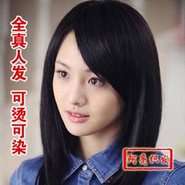 全真人发中长直发 假发女 斜齐刘海蓬松时尚梨花头披肩发套