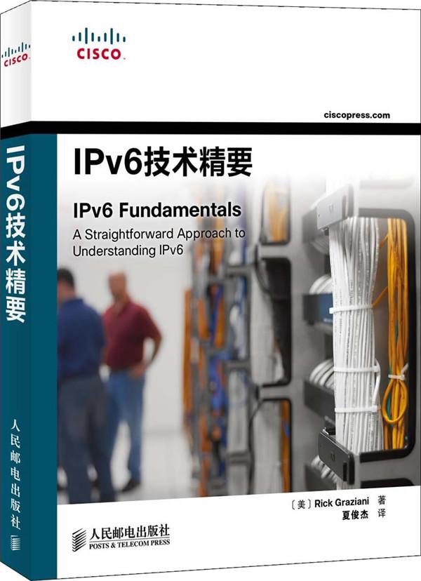 保证正版 IPv6技术精要 Rick Grazian著 人民邮电出版社