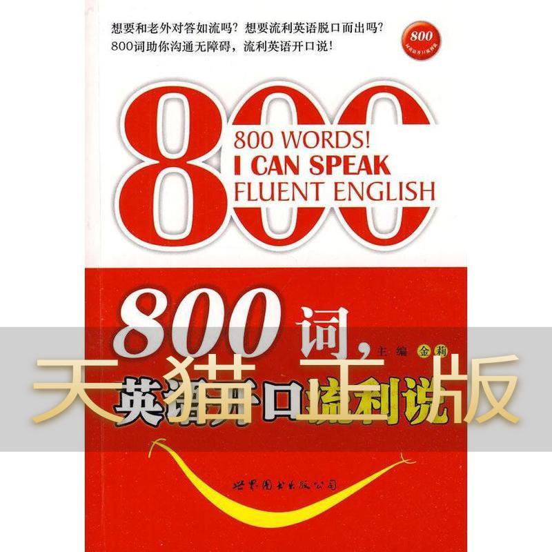 Другие иностранные языки Артикул 645881425000