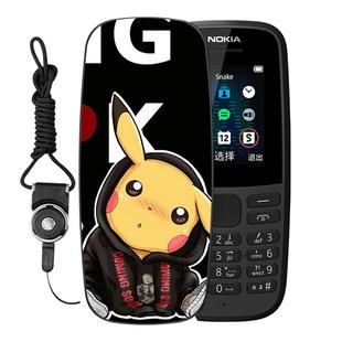 新诺基亚105手机壳诺基亚2204g手机套2019版 学生 保护套防摔2021版