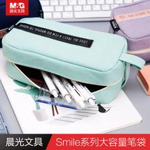 晨光文房具笑顔を出荷スクエアキャンバス鉛筆の学童は、大容量の保存袋Shoulin文房具鉛筆APBN3679文房具
