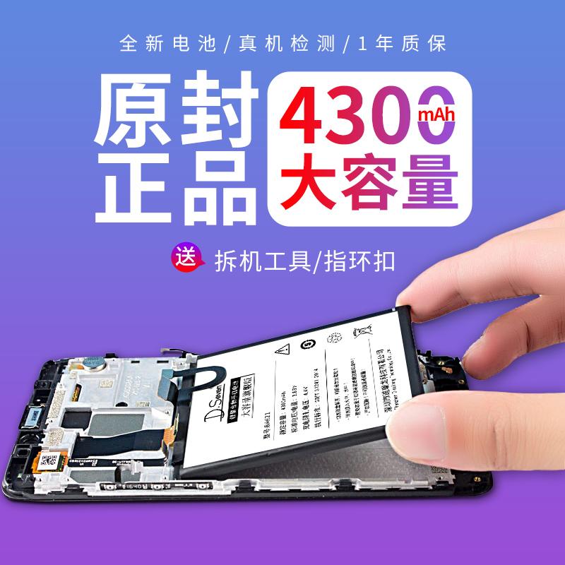 魅族pro6s电池魅蓝note5电池MX5MX6MX4大容量pro6 pro7plus手机3s5s原装note3note6m5note2原厂s6换E2E3正品X图片
