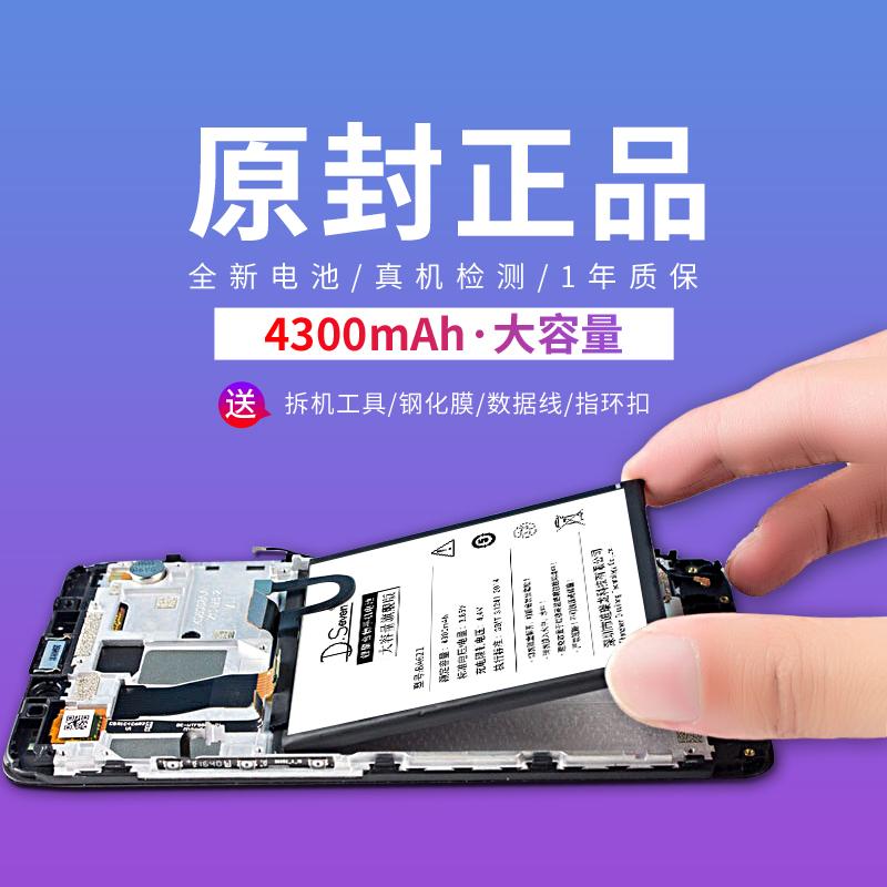 魅族pro6s电池魅蓝note5电池MX5MX6MX4大容量por6 pro7plus手机3s5s原装note3note6m5note2原厂s6换E2E3正品X