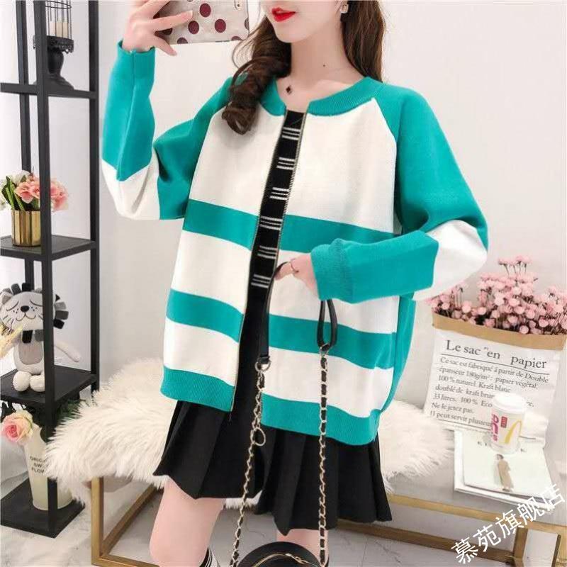 很仙的毛衣外套女韩版2021新款春装女装宽松长袖上衣短款针织开衫