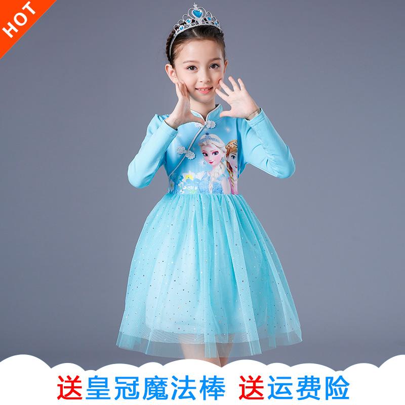 秋冬季长袖旗袍款连衣裙冰雪奇缘艾莎爱莎的裙子爱沙苏菲亚公主裙