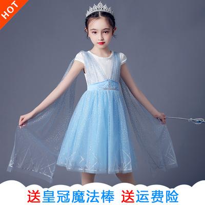夏天穿的愛莎裙子小女孩冰雪奇緣艾莎女王漂亮衣服公主連衣裙生日