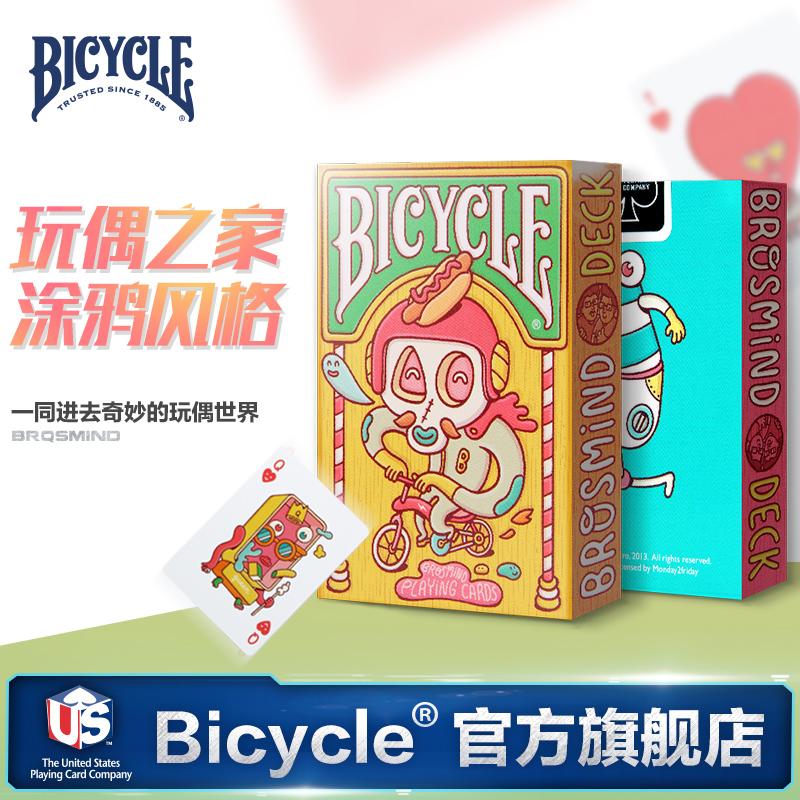 bicycle单车扑克牌创意 卡通风格纸牌 美国进口单车牌 玩偶之家
