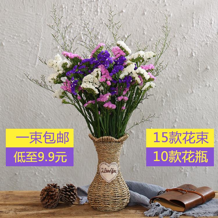 В небе звезда diy гостиная домой качели установить незабудка сухие цветы букет смешивать ремень ваза юньнань вечная жизнь цветок