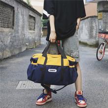 行李包男学生住校装衣服的包包旅游收纳袋子儿童出差旅行包手提包