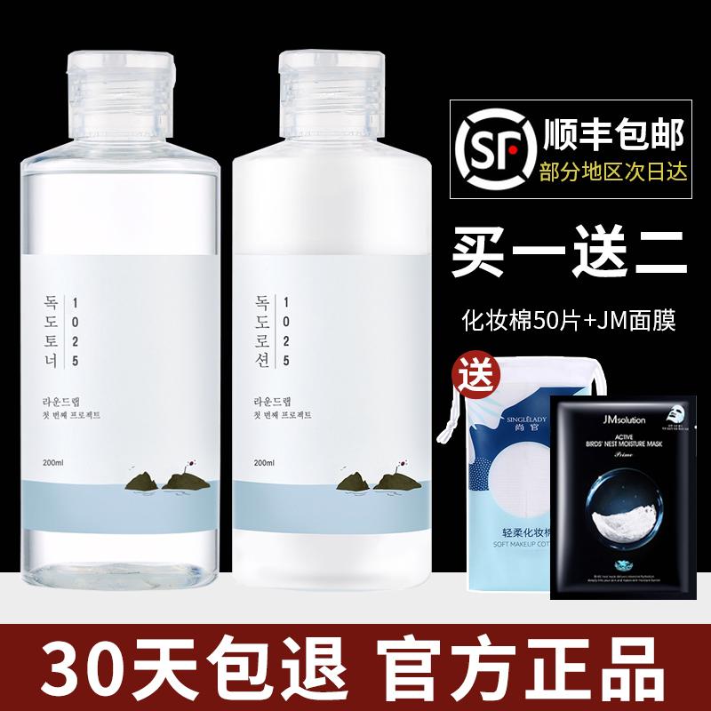 韩国柔恩莱1025roundlab独岛水乳官方旗舰店套装面霜爽肤水正品液图片