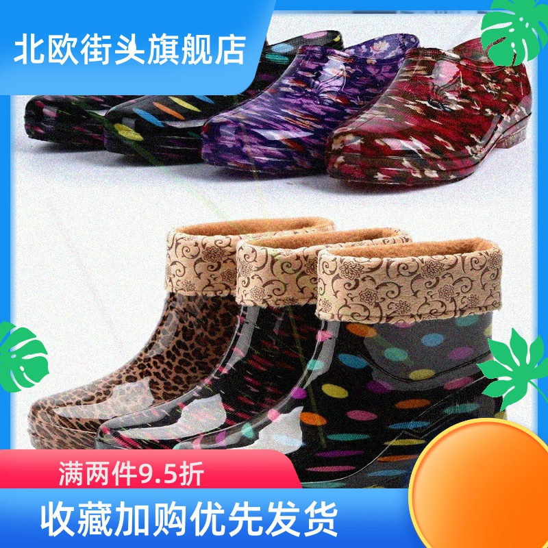 Help shallow kitchen rubber shoes shallow mouth rain shoes with cotton non slip mouth womens rain boots water shoes adult waterproof and warm fashion