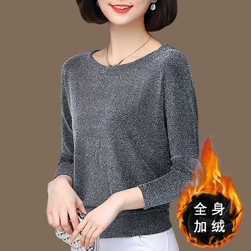 中老年女2020春装长袖洋气高贵小衫