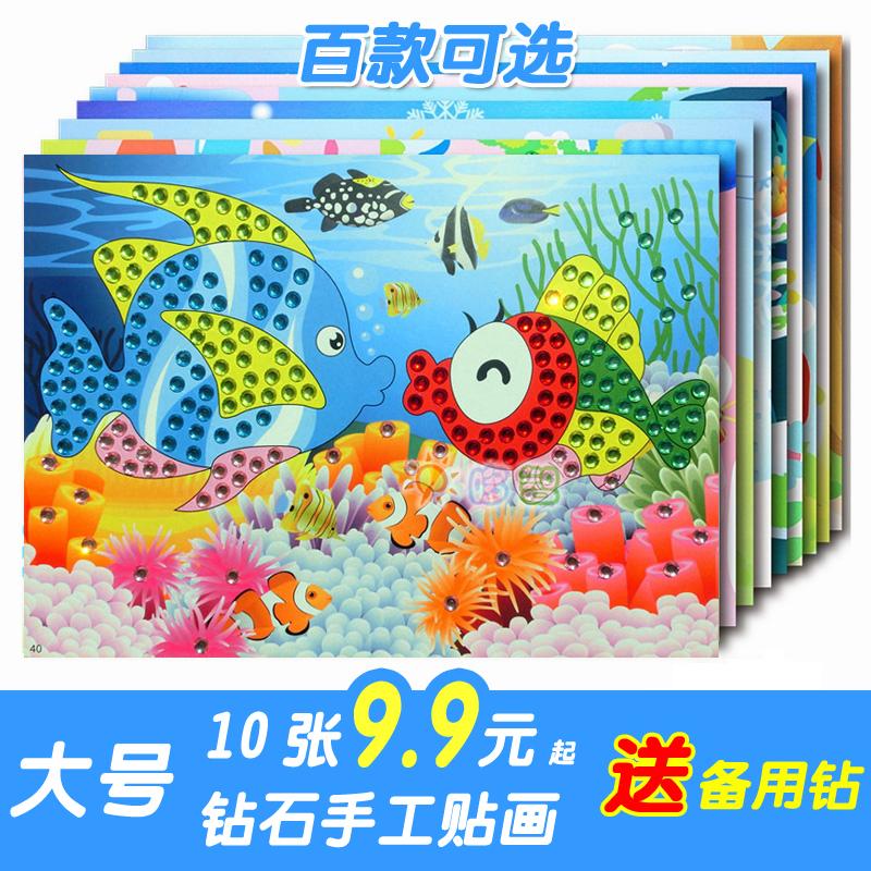 Детские игрушки Артикул 520397164633