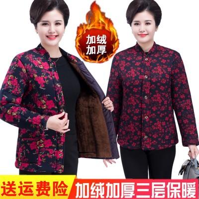 冬季中老年人女装外套短裤驼绒加厚棉衣妈妈保暖外穿老太太小棉袄