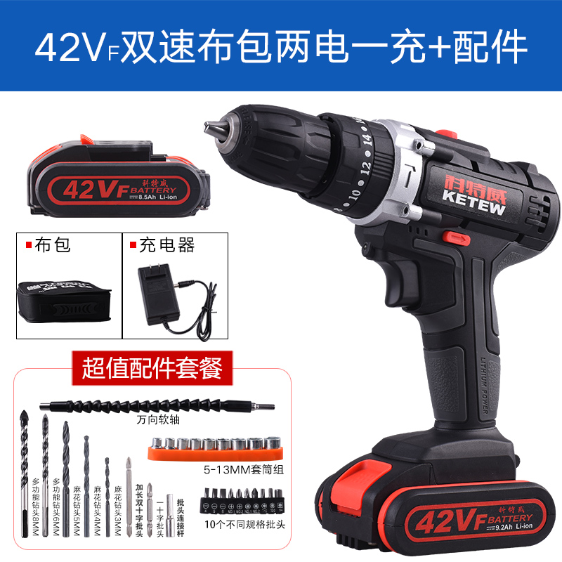 German industrial 36vf rechargeable hand drill lithium battery household electric drill power tools full rechargeable hand rotary drill