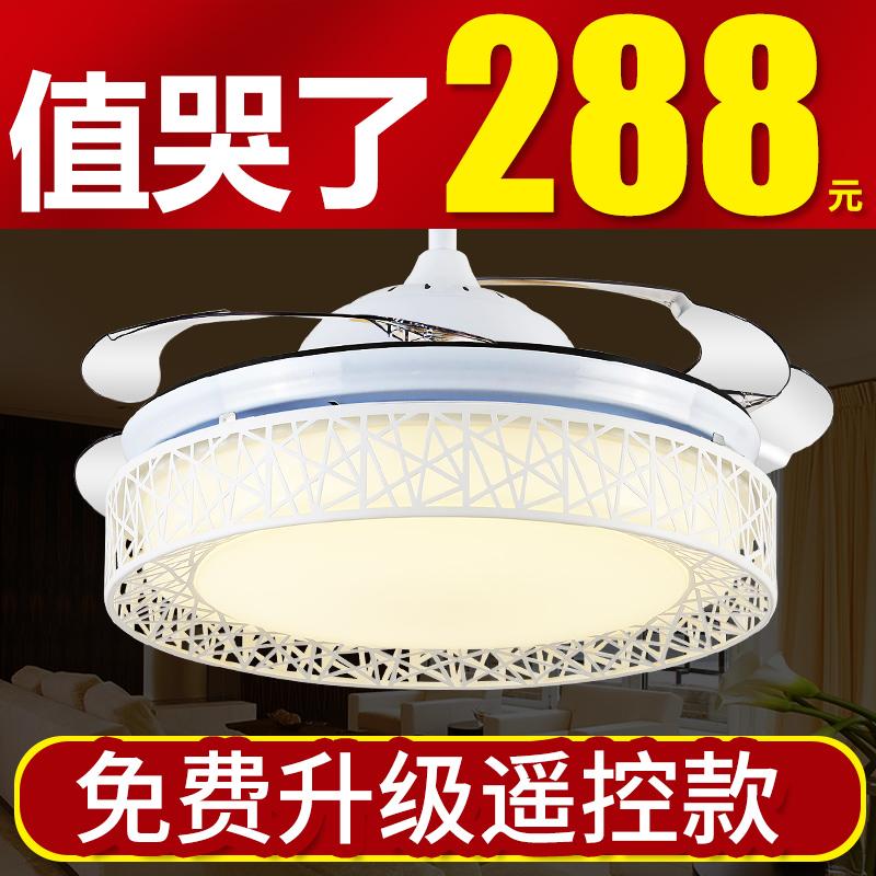 Хитрость магазин вентилятор свет гостиная вешать вентилятор свет спальня домой простой современный заряженный вентилятор из люстра дистанционное управление