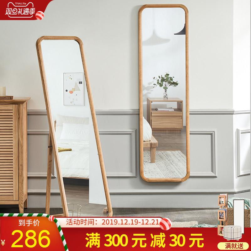 实木北欧穿衣镜全身落地镜女试衣镜家用卧室简约大壁挂立体长镜子