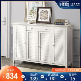 实木鞋柜家用门口玄关柜大容量简约现代百叶门美式门厅储物柜白色