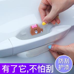 犀牛皮汽车保护膜漆面门把手贴膜防刮贴车门贴划痕拉手把贴纸门碗