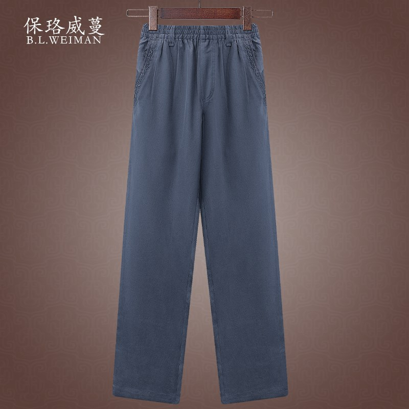 Tencel summer mens pants ice silk middle aged and old peoples thin straight tube loose tight waist dad sports leisure pants