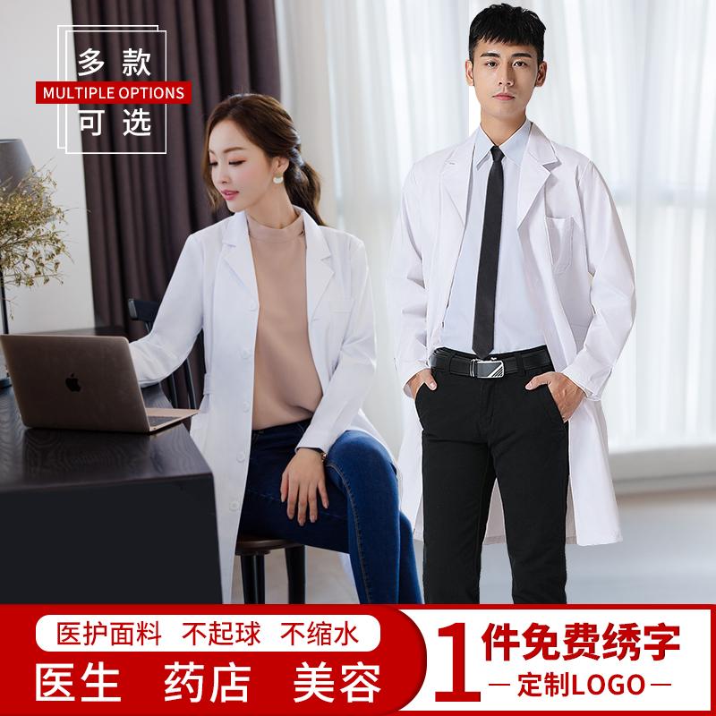 白大褂男女医生服长袖工作服学生实验服白大衣护士短袖半冬夏装季