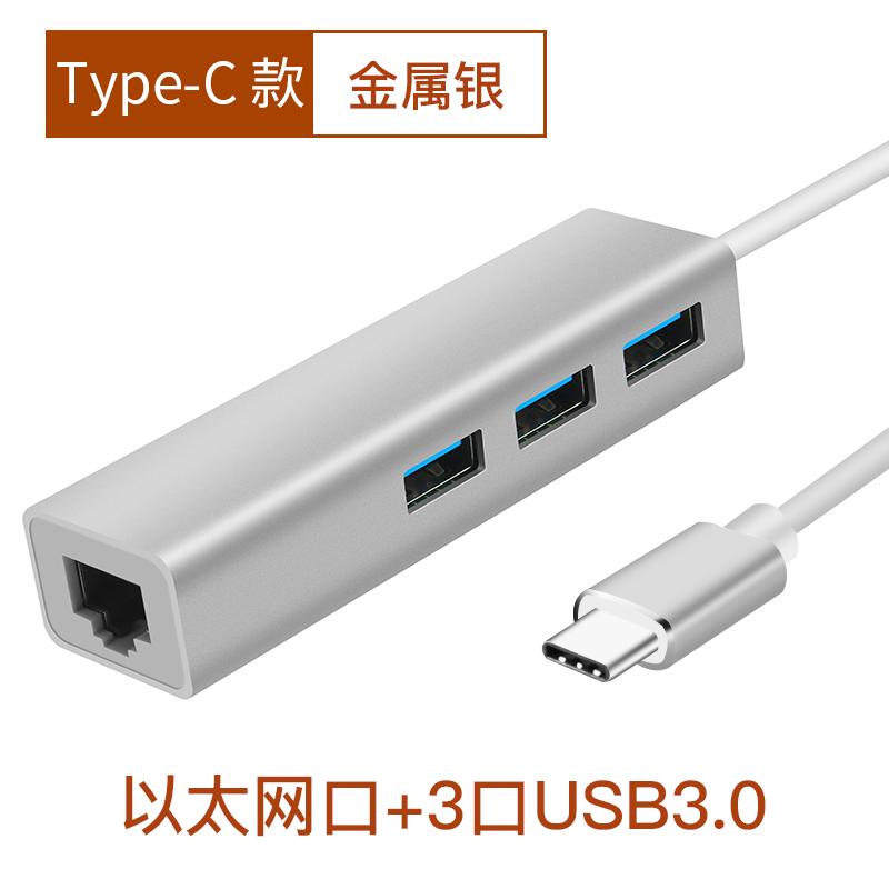 接口usb3.0拓展口连接一分三U盘小巧配件拓展坞usb网络转接器创意