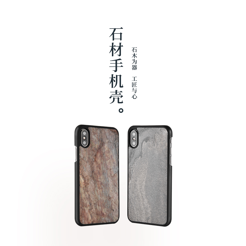 Stone mobile phone case, resistant to Bostone. Thin and thin stone iphonex xrxs XM mobile phone case