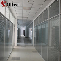Nanjing Office Screen High partition wall office partition glass partition wall with Louver aluminum alloy partition