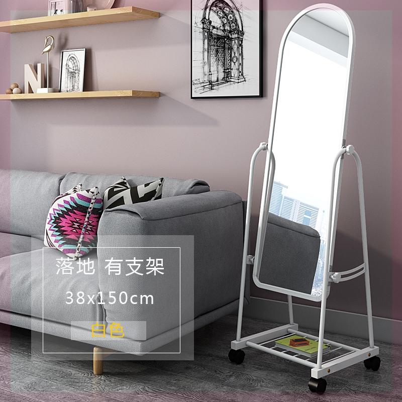 穿衣镜北欧家用壁挂可移动ins风镜子全身卧室落地镜环保简约田园