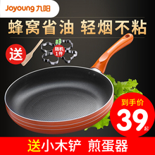 Frying pan, non stick frying pan, home pancake, fried egg, pancake, steak, induction cooker, gas cooker, etc.