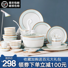 European style simplified Chinese Phnom Penh combination bowl and chopsticks Jingdezhen bowl set