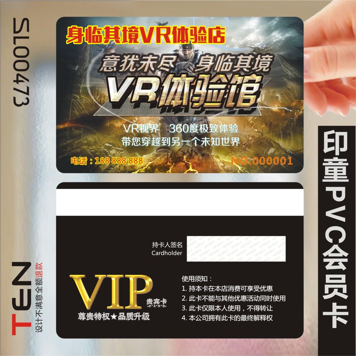 VR眼镜科技百货家电维修售卖彩电视热水器会员卡sl00473,可领取3元天猫优惠券