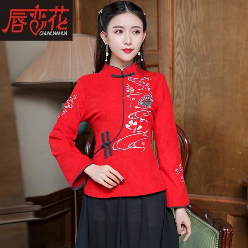 Национальная китайская одежда Артикул 610608473785