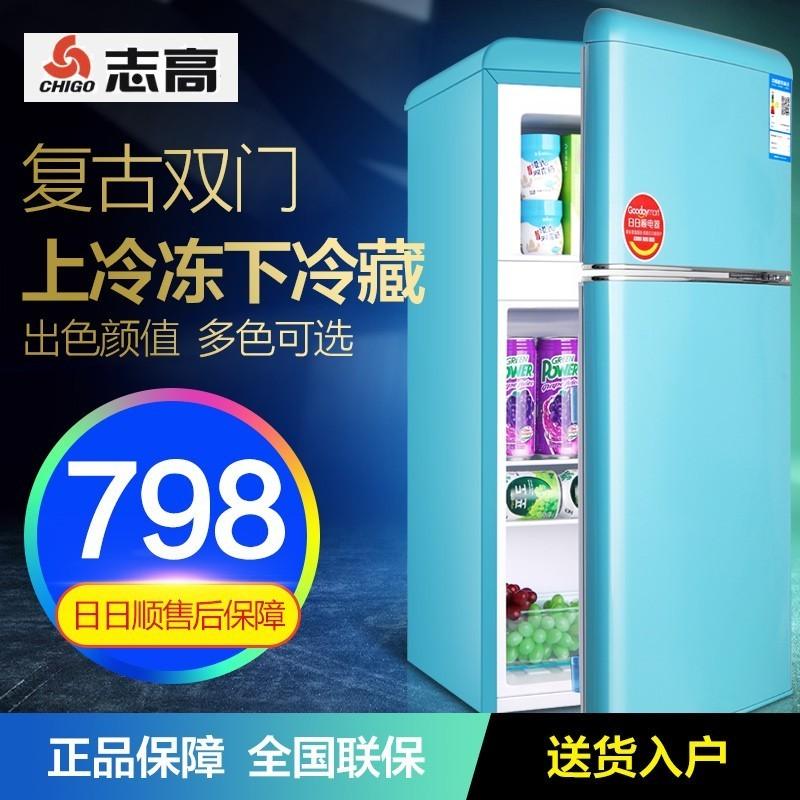 Chigo/志高 BCD-118A复古冰箱小型家用二人世界双门宿舍租房节能10-31新券