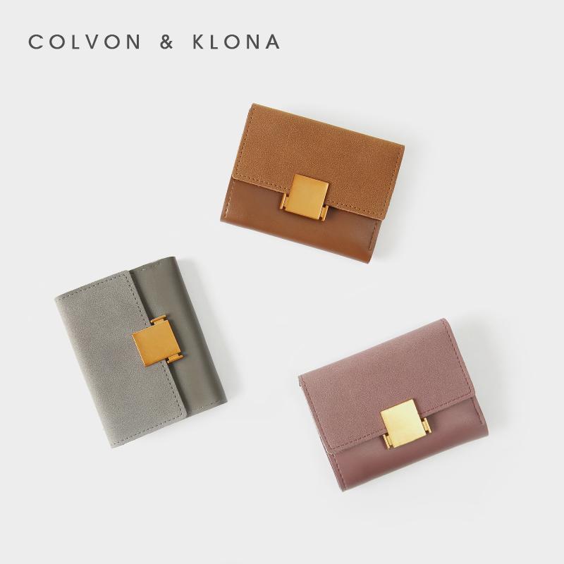 券后59.00元colvon klona女短款2019 ck小钱包夹