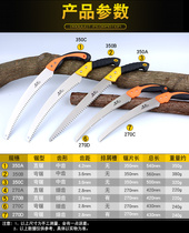 June-Tuo Rapid home garden handmade saw woodworking saw wood tool hand saw fruit tree saw logging saw pruning