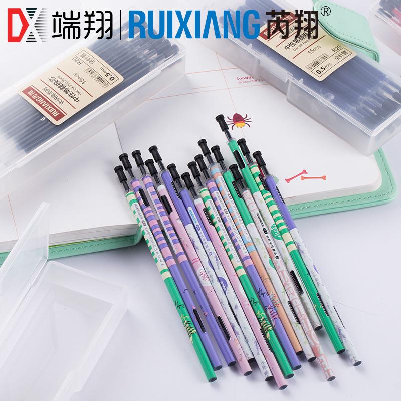 芮翔中性笔芯0.5替芯0.38 极细0.35学生全针管子弹头黑红色蓝水笔