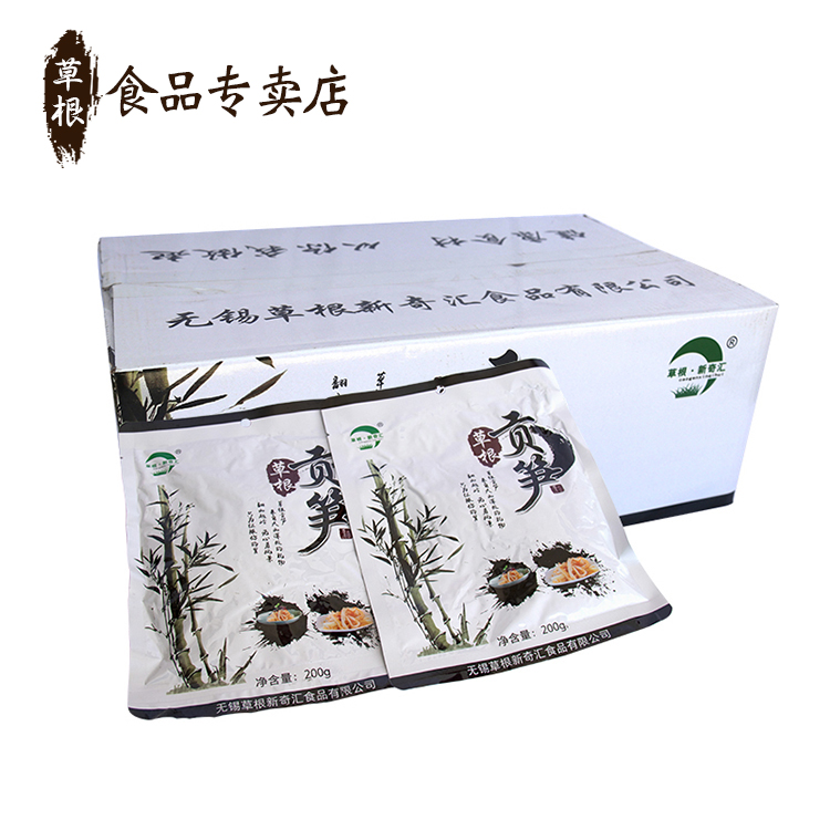 26 bags of grass root and bamboo shoots, each box of cold and hot dishes tastes crispy and convenient to eat