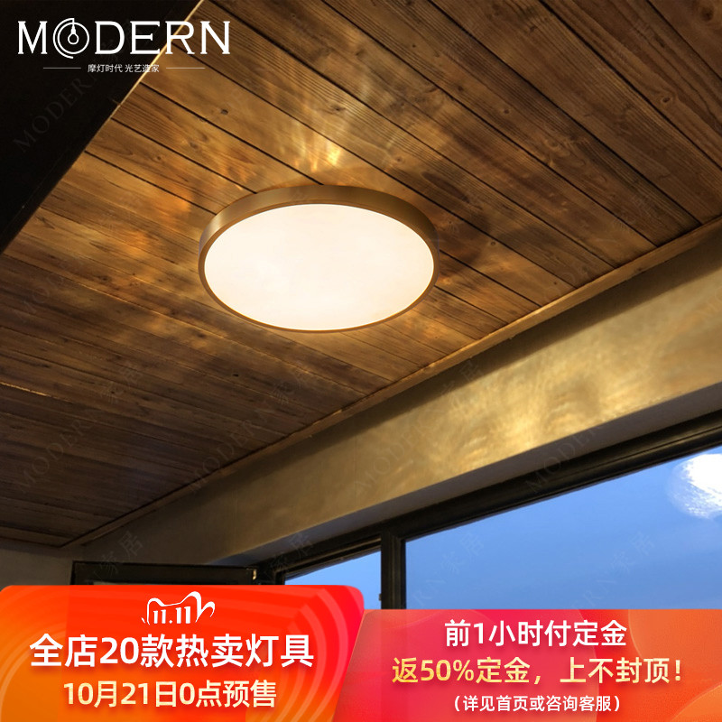 MODERN [Ultra thin] full copper ceiling lamp balcony Nordic simple round