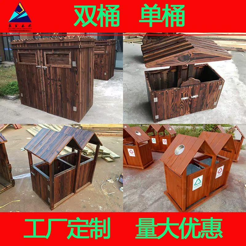Антикоррозийная древесная мусорная корзина может использоваться в обычном контейнере для окружающей среды копия Древний парк сценической области карбонизированный древесный мусорный ящик