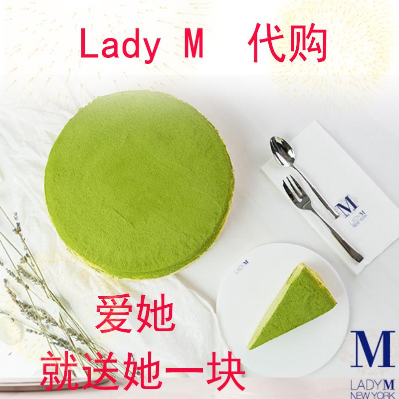 顺丰发全国北京lady m月饼礼盒上海ladyM蛋糕杭州ladym国内代购