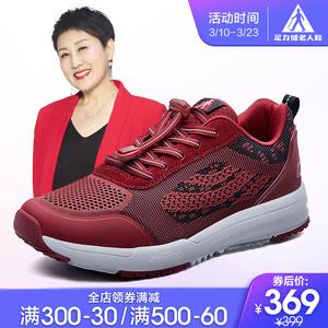 领30元券购买足力健老人鞋正品张凯丽妈妈春季休闲旅行旅游鞋女户外网面运动鞋